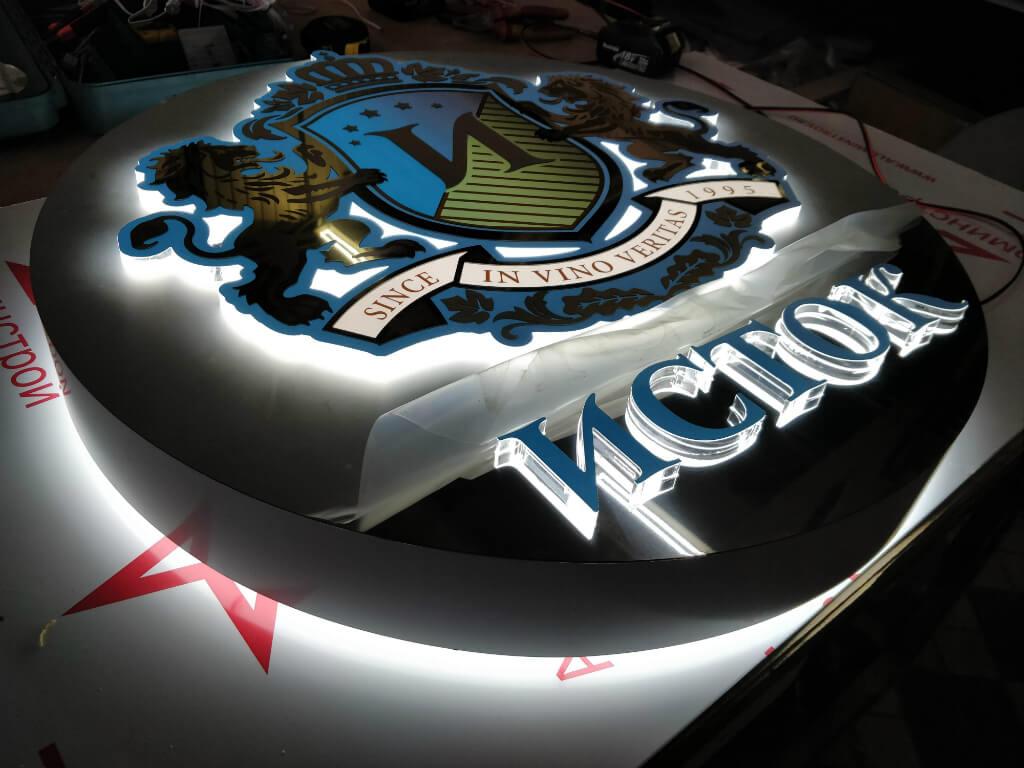 Объемный логотип из нержавеющей стали Исток